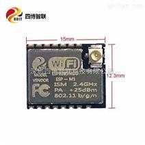 工业级mini超小ESP-M1 ESP8285串口透传无线WiFi控制模块远距离低功耗
