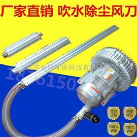 AL-350漩涡气泵吹水风刀