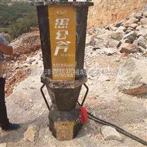 愚公斧大型岩石开采矿山劈裂机分裂机