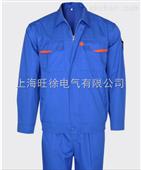 YZ 005防酸工作服,防酸服