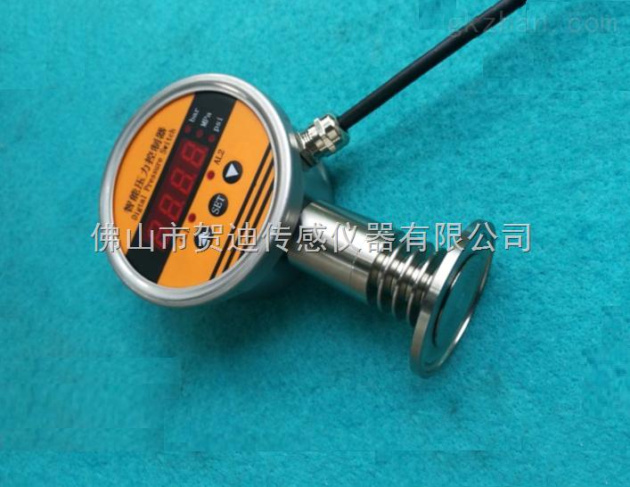 hdk104 智能压力控制器|数字压力控制器|两路继电器输出型压力表|数显