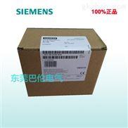 西门子广东代理S7-200 SMART订货数据CPU参数晶体管输出型号6ES7 288-1ST60-