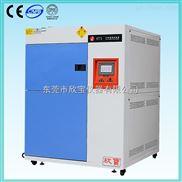 供应二箱式冷热冲击试验箱