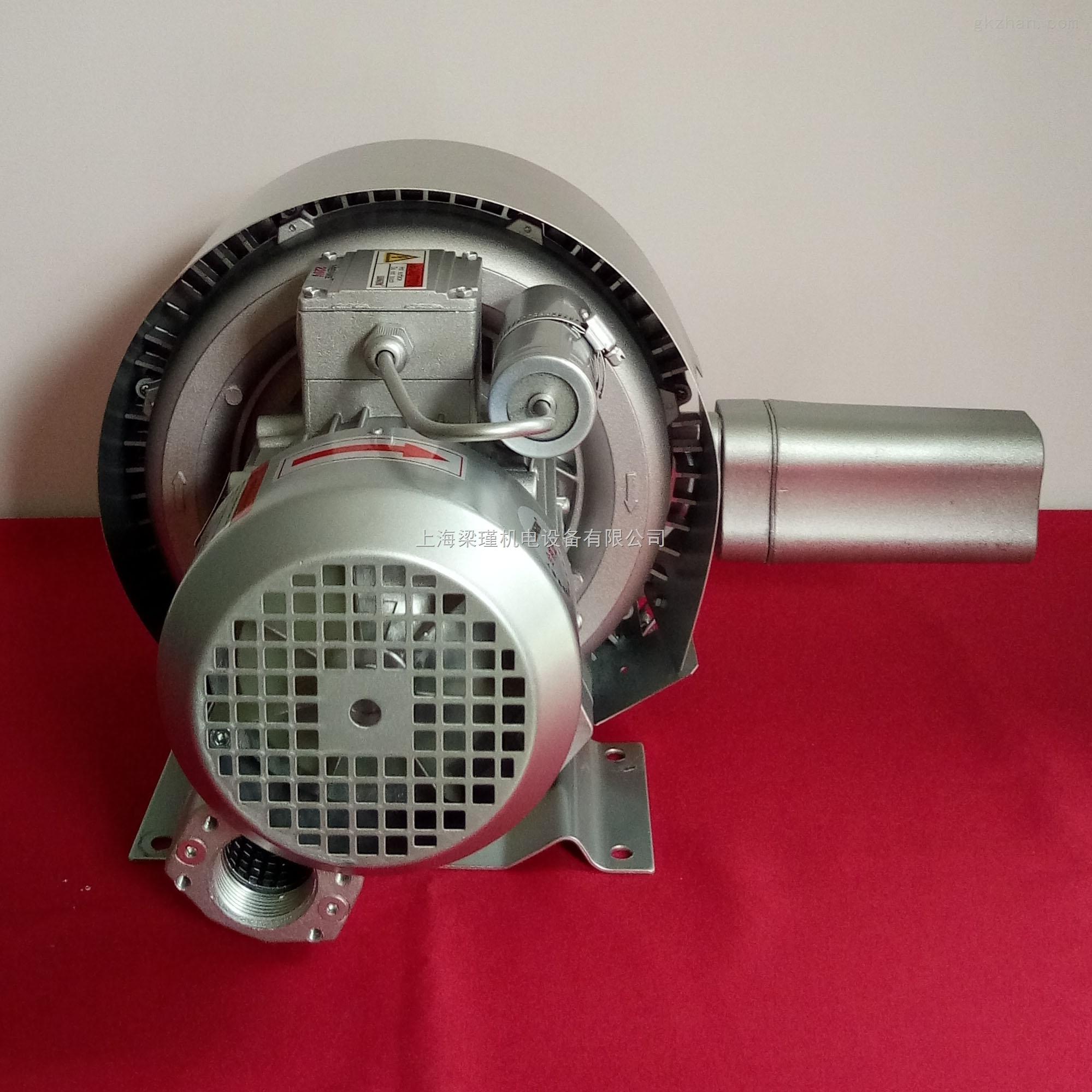 梁瑾养殖增氧高压风机|供氧曝气高压漩涡气泵价格