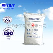 专业生产缘江牌活性氧化铝双氧水用5-7毫米除臭活性氧化铝活性氧化铝空压机专用