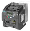 西门子V20变频器1AC220V6SL3210-5BB11-2UV1