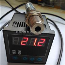 4-20mA红外线测温仪探头0-150度红外温度传感器