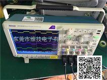 混合信号示波器DPO4034B-泰克DPO4034B使用方法