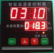 WS200A-智能温湿度控制器恒温恒湿温湿度控制开关