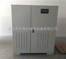 安博特ZBW-180KVA超精密控制CNC车床专用智能型无触点稳压电源