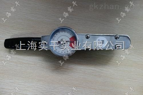 SGACD-10指针式力矩扳手精密机械专用