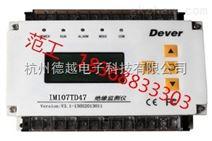ES710-8000供应隔离变压器配电箱es710