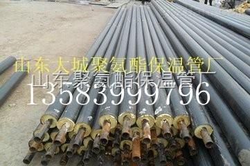 常州发泡保温钢管、聚氨酯直埋保温管
