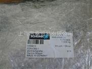 MK7850N.82PC/300 AC/DC12-240VDOLD印刷电路板继电器质保一年-上海
