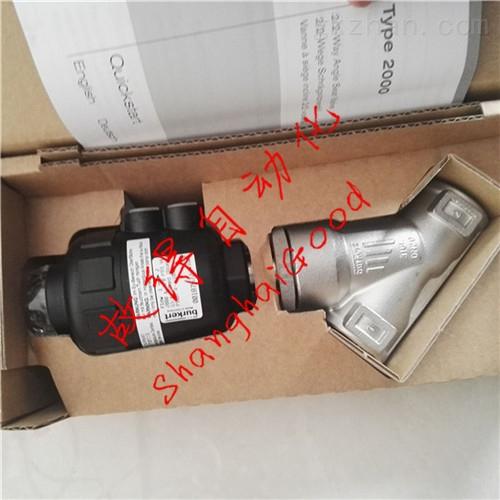 burkert 不锈钢角座阀DN20 气体蒸汽现货