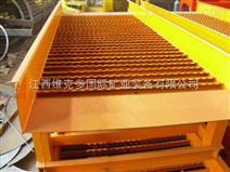 鼓动溜槽选矿效果 矿山重选设备生产厂家