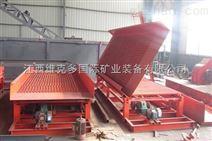 砂金矿鼓动溜槽设备 尾矿淘金采金溜槽厂家