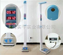 自动测量身高体重仪器