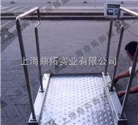 SCS不锈钢电子轮椅称-304不锈钢轮椅体重秤报价