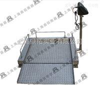 SCS不锈钢轮椅秤,不锈钢座椅秤,不锈钢透析秤