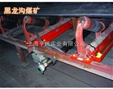 皮带输送煤矿计量称重装置