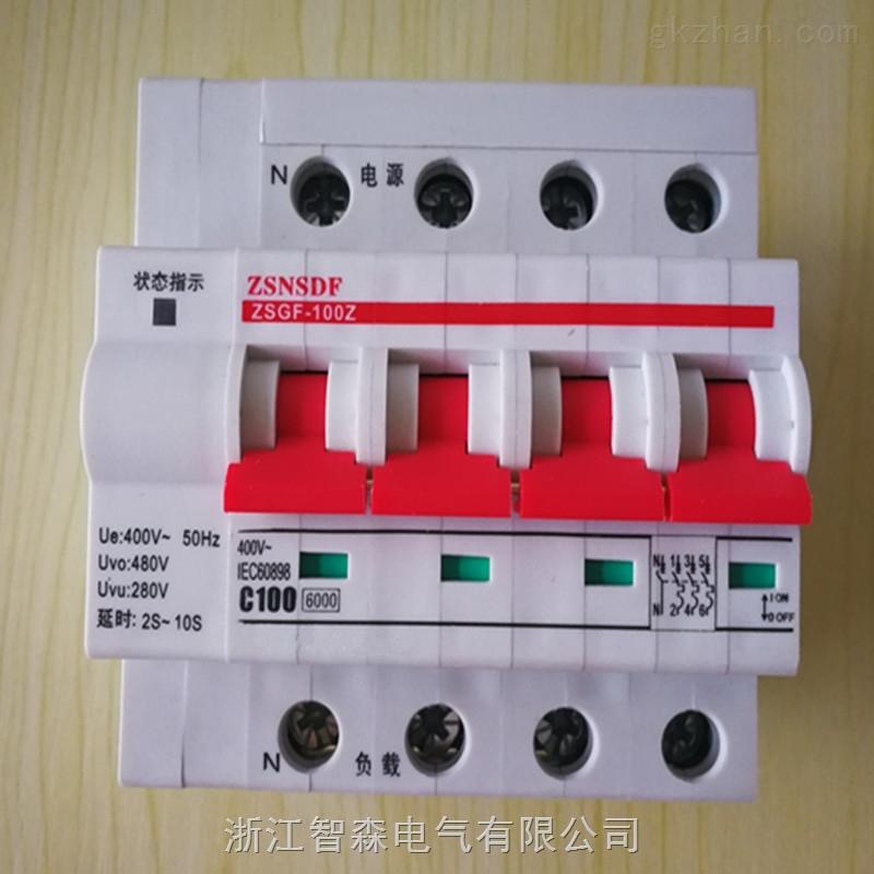 zsgf-100z 光伏配电系统自动重合闸断路器三相四线32a 40a 50a 63a 80