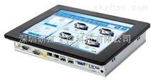 10寸工业平板电脑伺服电机控制一体机