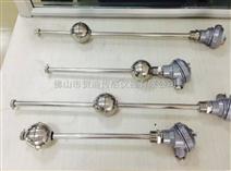 贺迪磁致伸缩液位计液位传感器是利用磁致伸缩原理所开发的测位产品