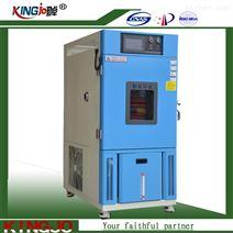 冲击试验箱温度循环检查机高低温冲击循环机