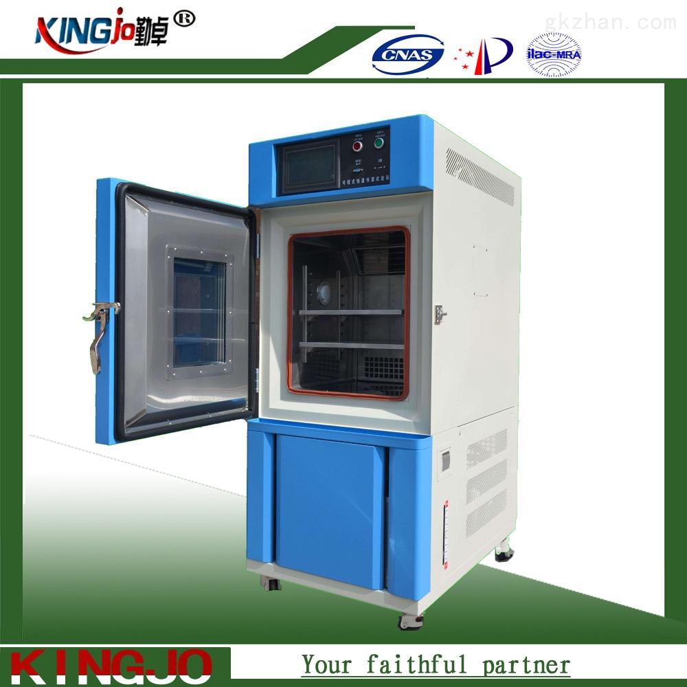 西安高低温试验机\试验箱