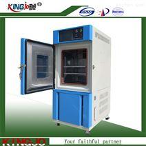 高低温试验箱价格 小型高湿度恒温机价格
