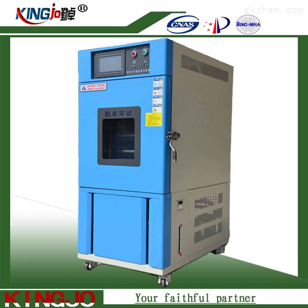 厂家高低温实验箱恒温恒湿环境养护箱震动台