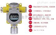 探测液化气泄漏报警器