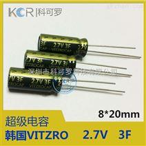 原厂代理韩国VITZROCAP飞世龙进口超级电容2.7V 3F用于行车记录仪
