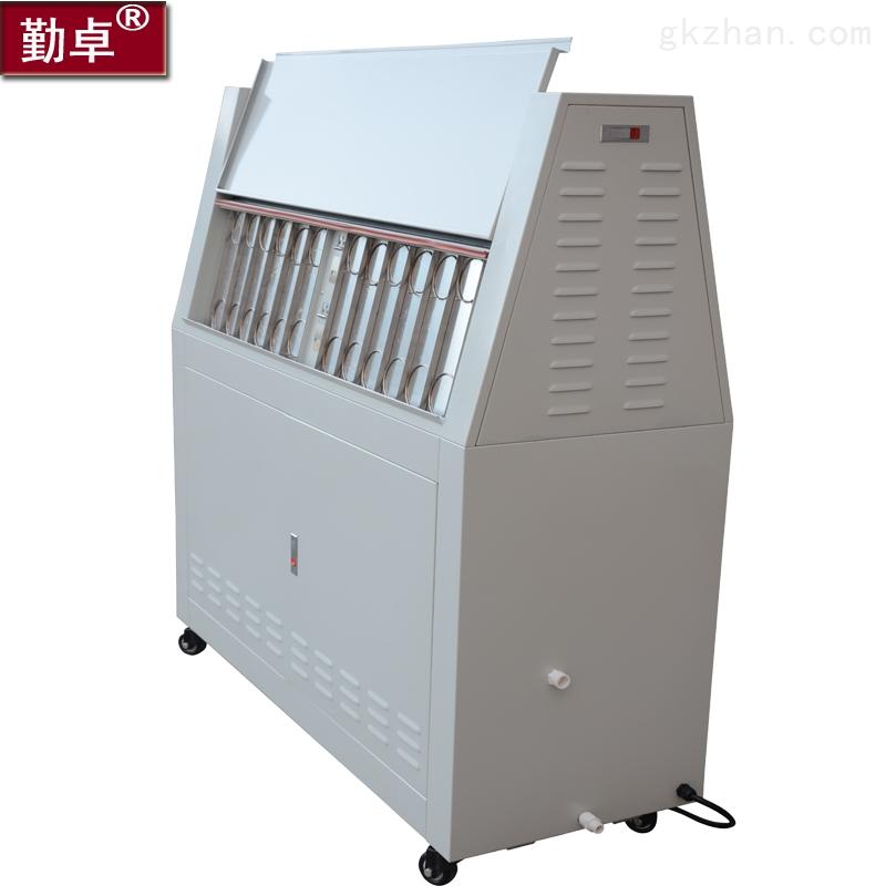 新品紫外线老化试验机 紫外光加速老化箱 模拟太阳光老化 老化机