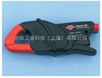 优势销售欧洲原装进口RSA cutting刀体