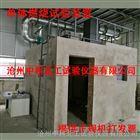 建材制品單體燃燒試驗裝置