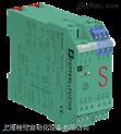 德国倍加福 P+F 单通道安全栅 KFD2-SH-EX1隔离放大器