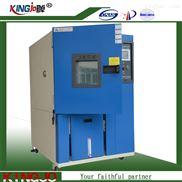 -20~+150℃-进口可程式恒温恒湿试验箱监控高低温箱