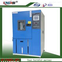 厂家现货-40℃~+150℃可程式高低温试验箱