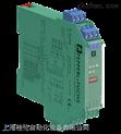 德国倍加福 P+F 四通道安全栅 KFD2-SRA-EX4 信号隔离器