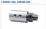 KR6101-25A韩国KJC高压旋转接头钢铁切割线