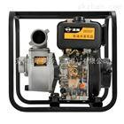 小型柴油自吸泵HS30P