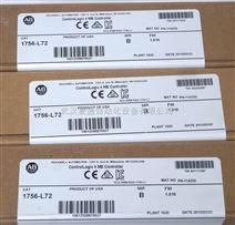 1756-IT6I(产品)1756-IT6I