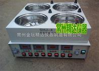 HSJ-4四孔四温水浴磁力搅拌器