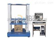 包装箱堆码试验测定仪   微机控制纸箱压力试验机特价供应