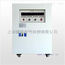 三相变频电源,上海变频电源厂家