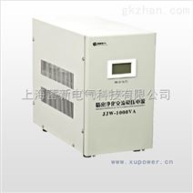 上海净化电源,净化稳压电源