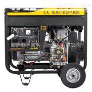河南5KW小型柴油发电机组