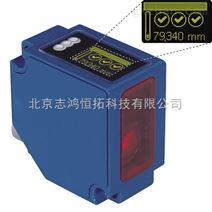 RSR58系列增量式编码器 Ф58mmzui大脉冲100000PPR